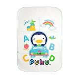 PUKU Baby Waterproof Sheet [P33201] - Blue - Perlengkapan Tempat Tidur Bayi dan Anak
